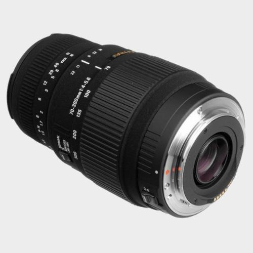 Sigma 70 - 300 mm F4-5.6 DG Macro Lens price in Qatar lulu