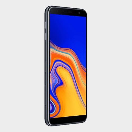Samsung Galaxy J4 Core price in lulu qatar