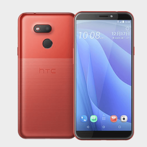 HTC Desire 12s Best Price in Qatar and Doha lulu