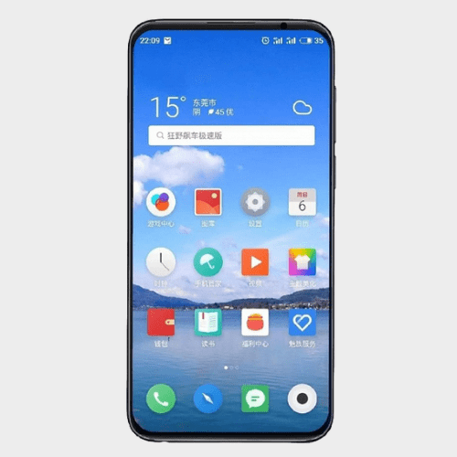 Meizu 16s best price in Qatar and Doha