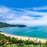 Vietnam's Last Tourism Frontier