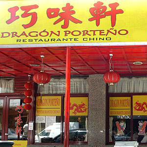 NYC Chinese Food in Buenos Aires