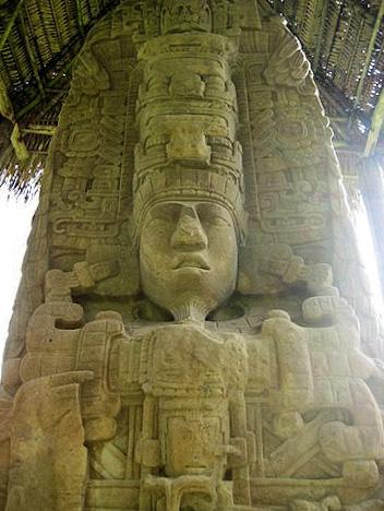 Mayan History- Maya Stela from Quirigua