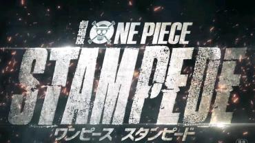 One Piece Stampede Release Date