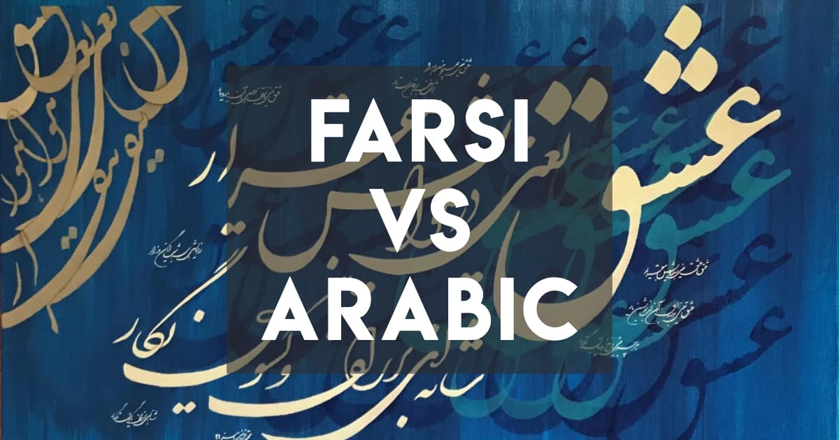 Persian Vs Arabic All The Similarities And Differences