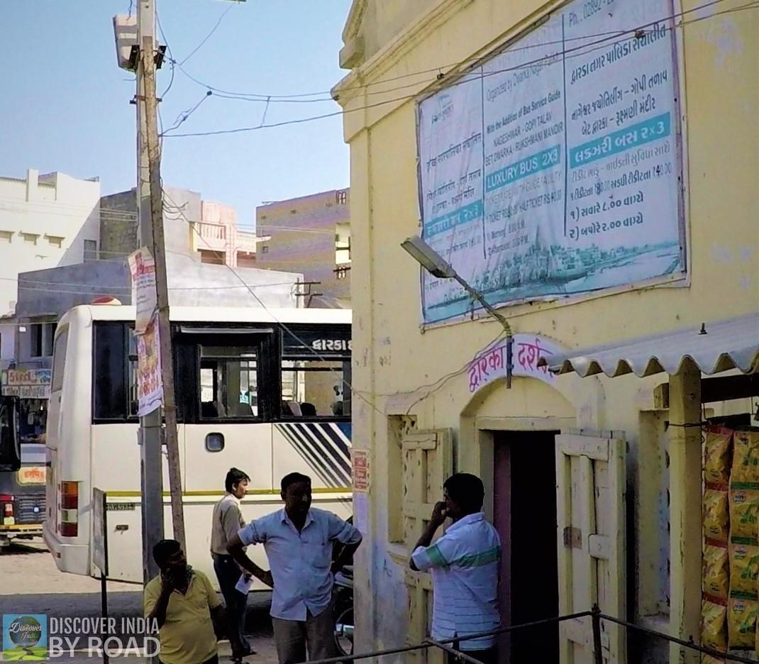 Dwarka Darshan office