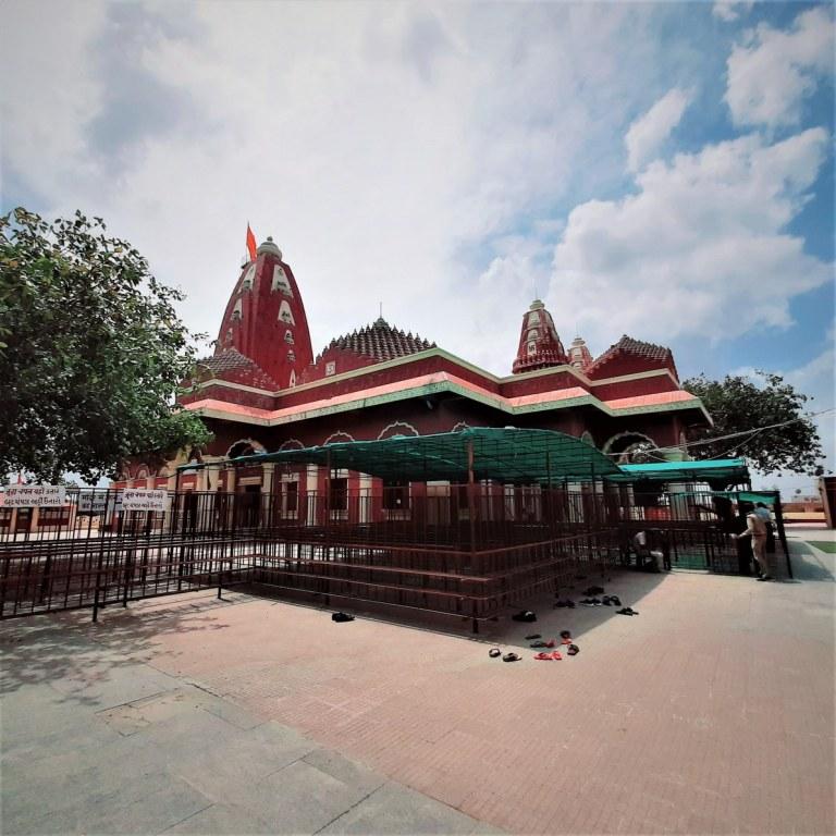 Nageshwar Mukhya Mandir