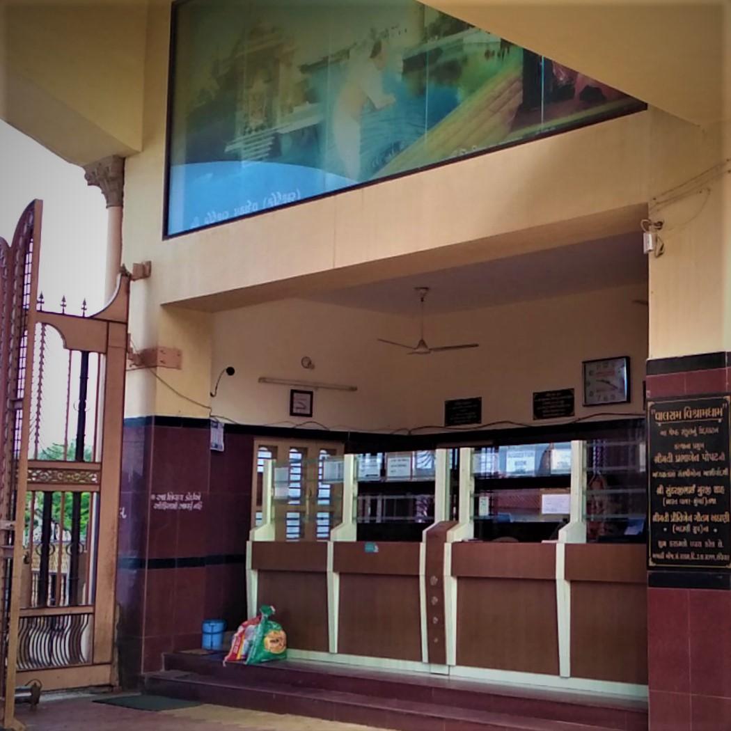 Room Booking office of Valram Vishramdham