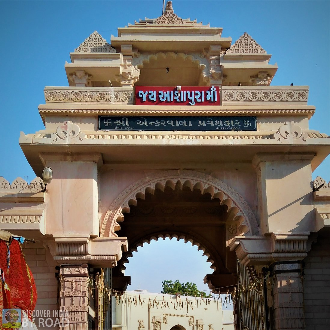 Entry Gate of Mata na Madh Temple Bhuj