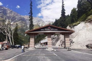 South portal of Atal Tunnel Rohtang