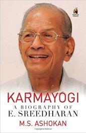 best autobiographies - Karmayogi by e sreedharan