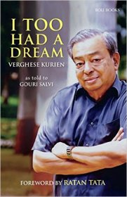 best Indian biographies and autobiographies - I too had a dream by Verghese Kurien