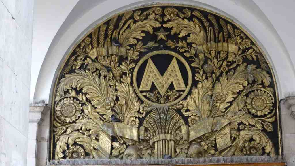Moscow metro sign