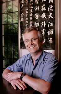 Martin Kern