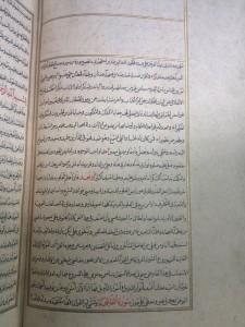 Arabic manuscript