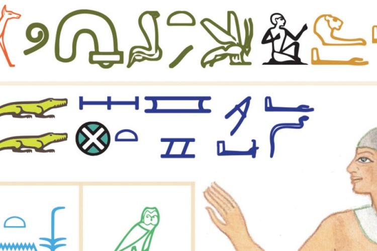 Egyptian writing and figures