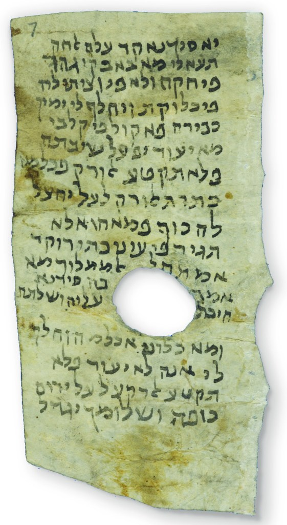 Judeo-Arabic letter