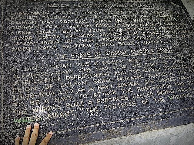 04 Malahayati's Grave - Olive Bendon