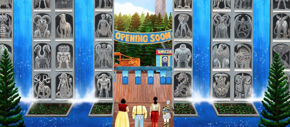 The animated entrance of the zoo as seen in the Sundance 2021 selection Cryptozoo.