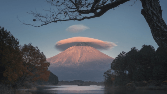 UFO, lampshade? Look at this lenticular cloud hovering over Japan's Mount Fuji