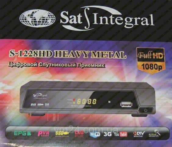 SAT-INTEGRAL S-1228HD RECEIVER SOFTWARE NEW UPDATE