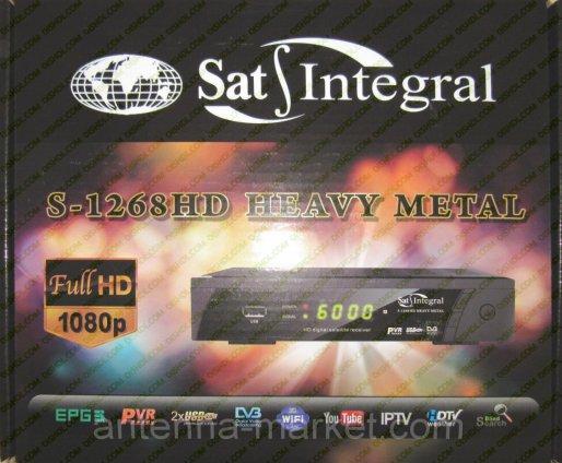 SAT-INTEGRAL S-1227HD HEAVY METAL RECEIVER SOFTWARE NEW UPDATE