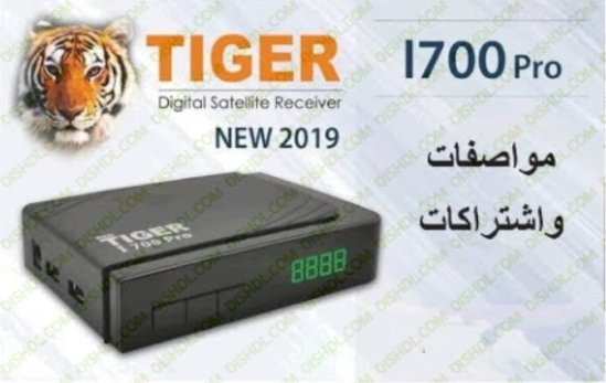 TIGER I700 PRO Receiver Software New Update
