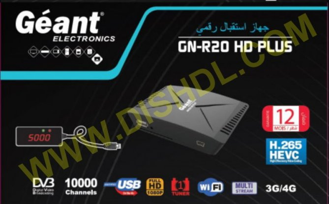 GEANT GN-RS 20 HD PLUS SOFTWARE UPDATE