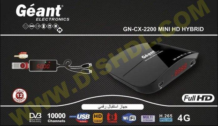 GEANT GN-CX 2200 MINI HD HYBRID SOFTWARE UPDATE