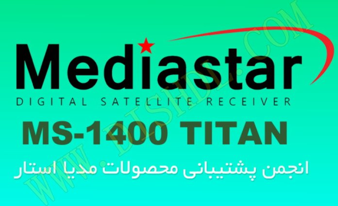 MEDIASTAR MS-1400 TITAN RECEIVER SOFTWARE