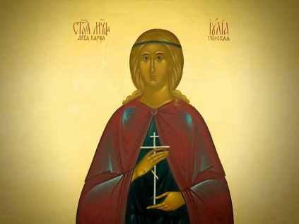 Удивительная история мученицы Иулии