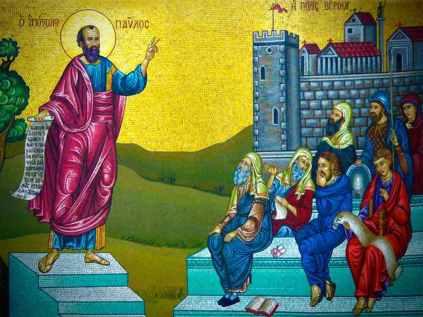 Как проповедовали апостолы?
