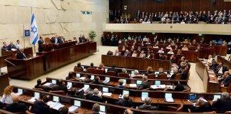 La visión, siempre negativa, del estado de Israel