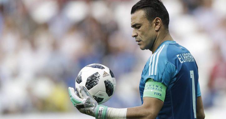egytp goalkeeper