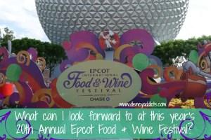 epcot food & wine fest