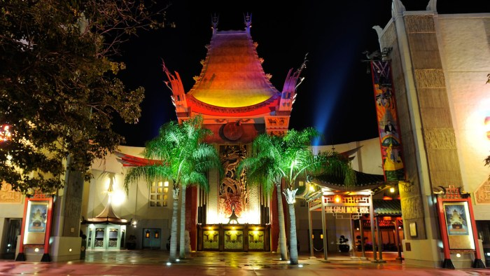 The Great Movie Ride, We Will Miss You Tremendously