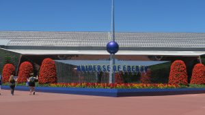 Epcot - Ellen's Energy Adventure