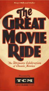 Hollywood Studios - Great Movie Ride