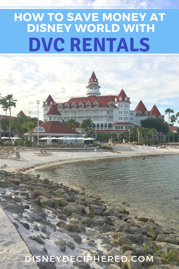 Curious how you can save money on your Disney World vacation renting DVC points? Tips for finding Disney Vacation Club rentals for your next Orlando vacation. #disney #dvc #disneyvacationclub #disneydeciphered