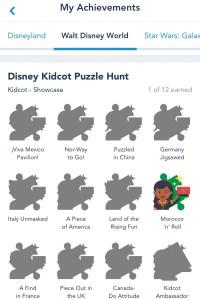 Disney Play app