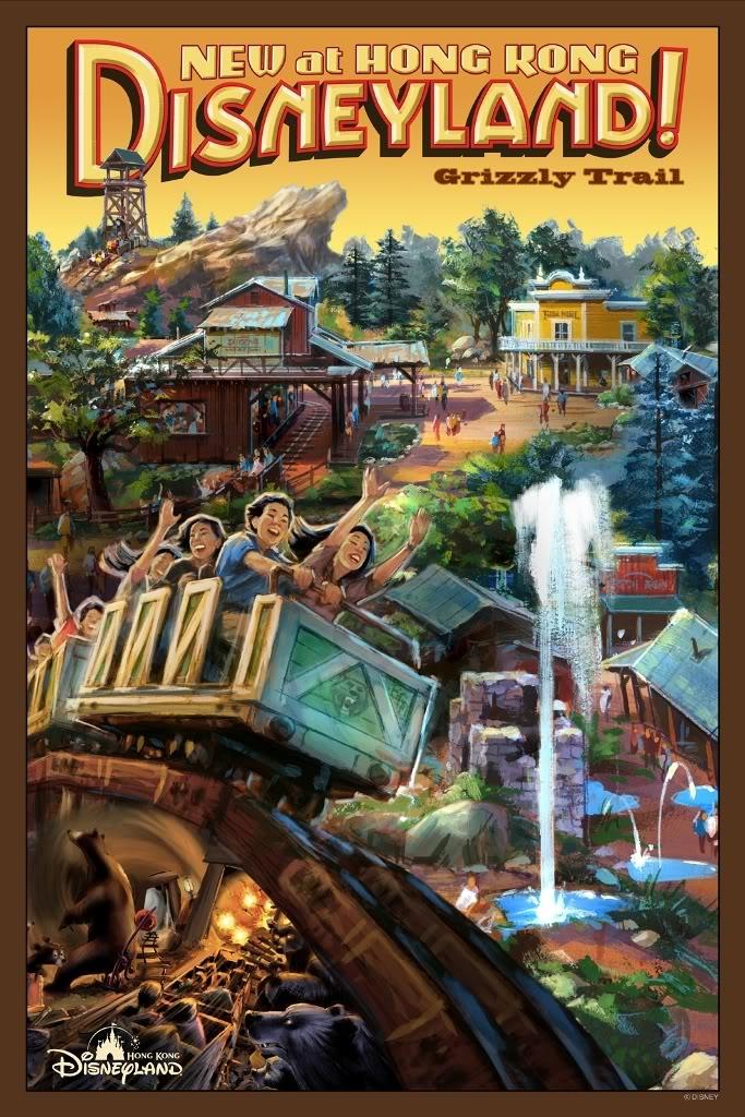 Grizzly Gulch Grand Opening Hong Kong Disneyland 1
