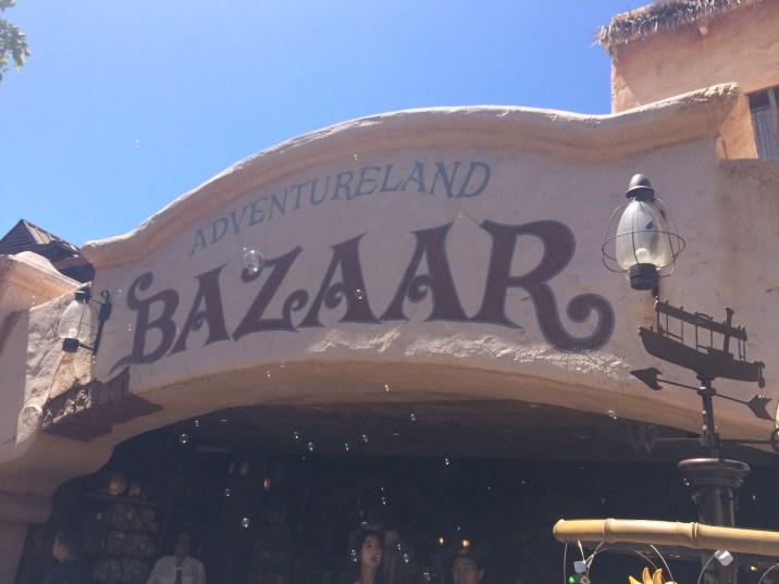 Adventureland Bazaar