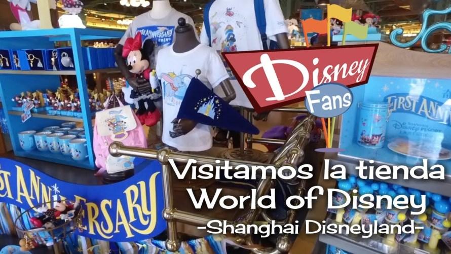 disney_store_shanghai