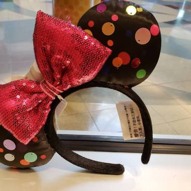 Paillettes Minnie Mouse Ears