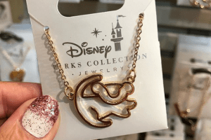 Baby Simba Necklace