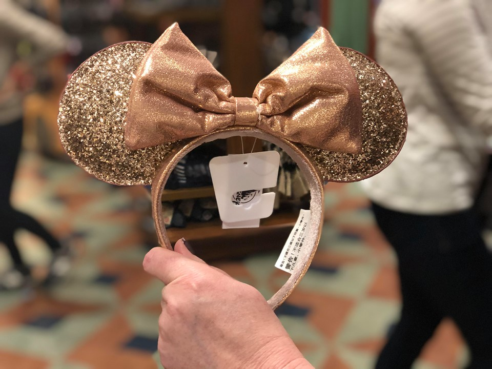 New Rose Gold Minnie Ears