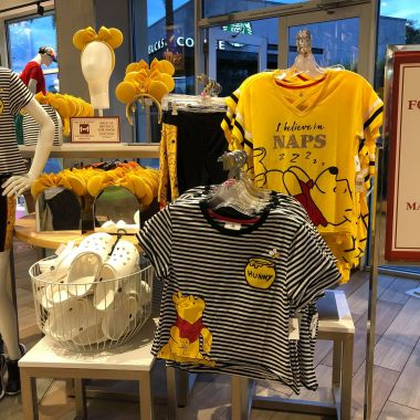 Winnie the Pooh Style Collection