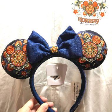 Beautiful New Minnie Ears