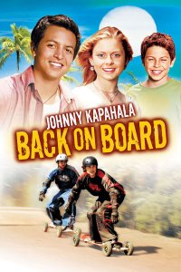 """Poster for the movie """"Johnny Kapahala - Back on Board"""""""