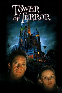 "Poster for the movie ""Tower of Terror"""